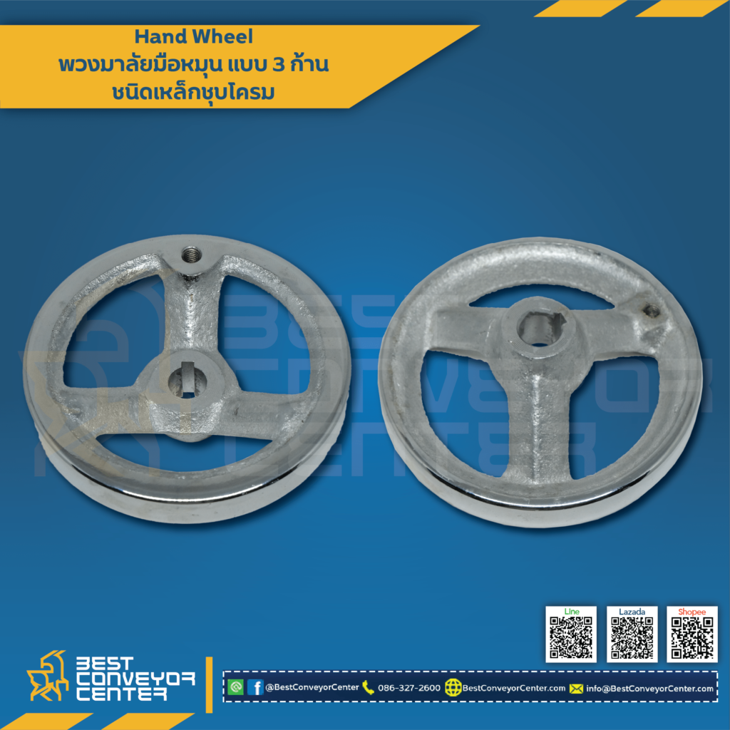 Five Spoked Handwheels