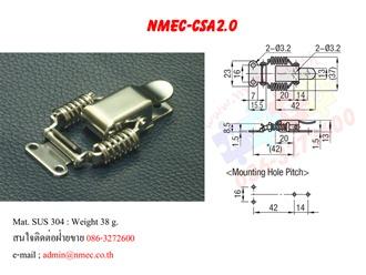 NMEC-CSA2.0