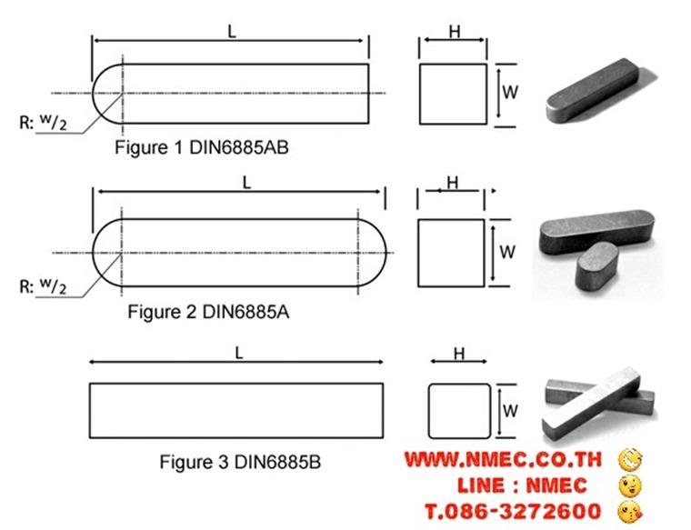 machine-key-dimensions