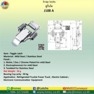 J108-A