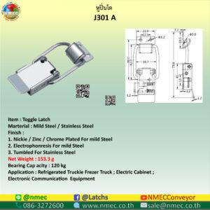 J301-A