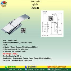 J504-B