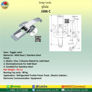J506-C
