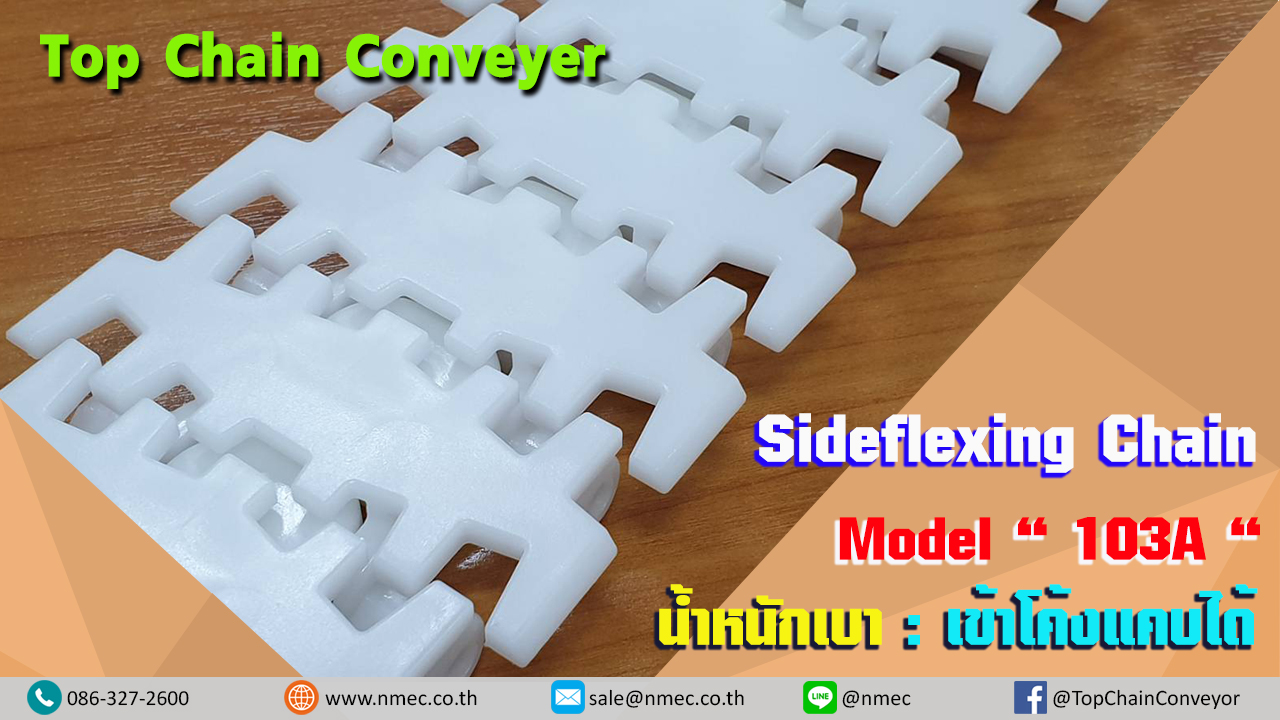 Side flexing-Chain-103A