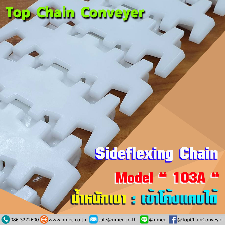 Sideflexing-Chain-103A