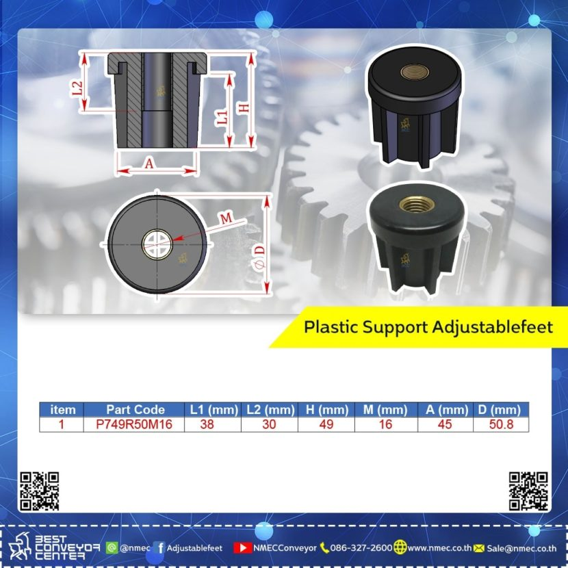 adjustable-leveling-foot-pipe-tube-insert