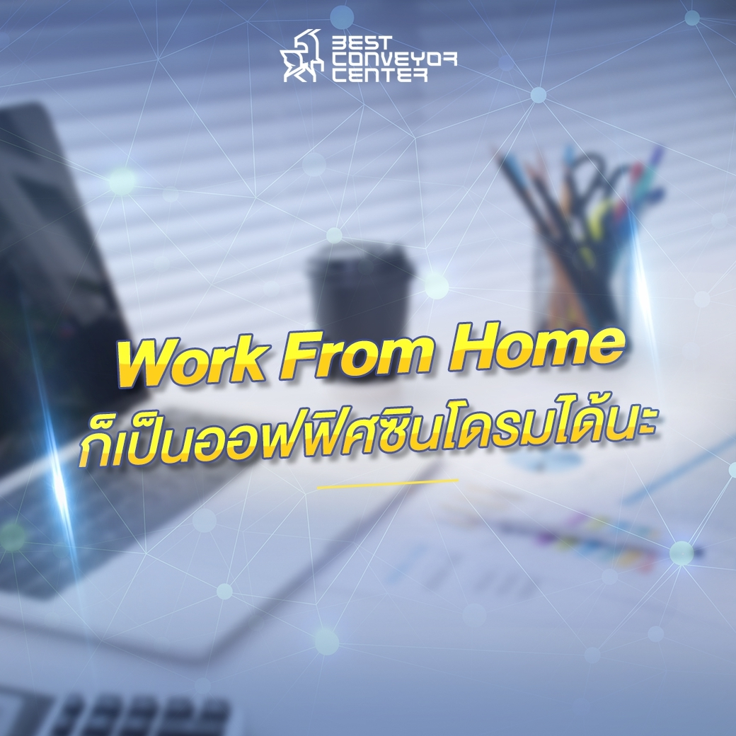WFH to Office syndrome